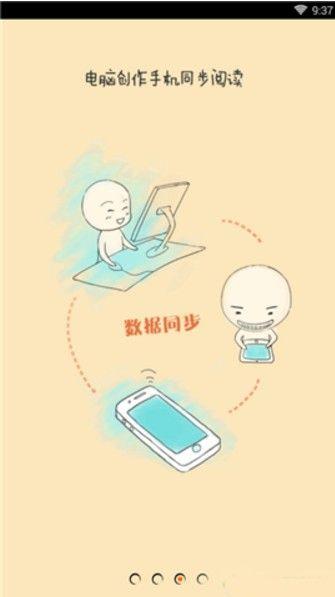 仲夏漫画APP官网平台下载图2: