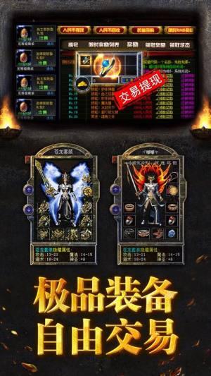 暗黑噬魂录手游官方正式版下载图片2
