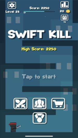 Swift Kill游戏图2