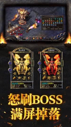 暗黑噬魂录手游官方正式版下载图片1