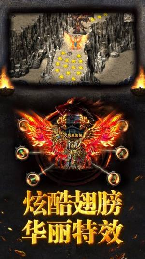 暗黑噬魂录手游官方正式版下载图片3