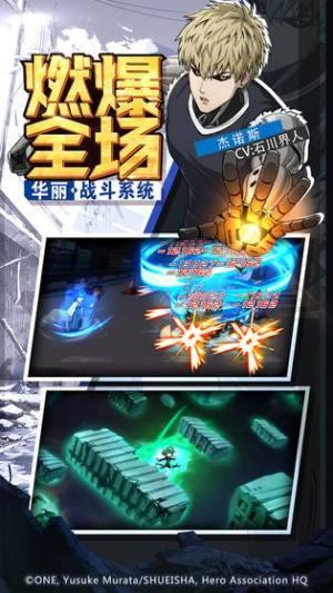 一拳超人命运神话手游官网最新版下载图片1