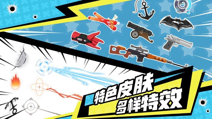绝地射击2020游戏安卓版下载图片3