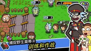 口袋莫蒂最新中文版图2