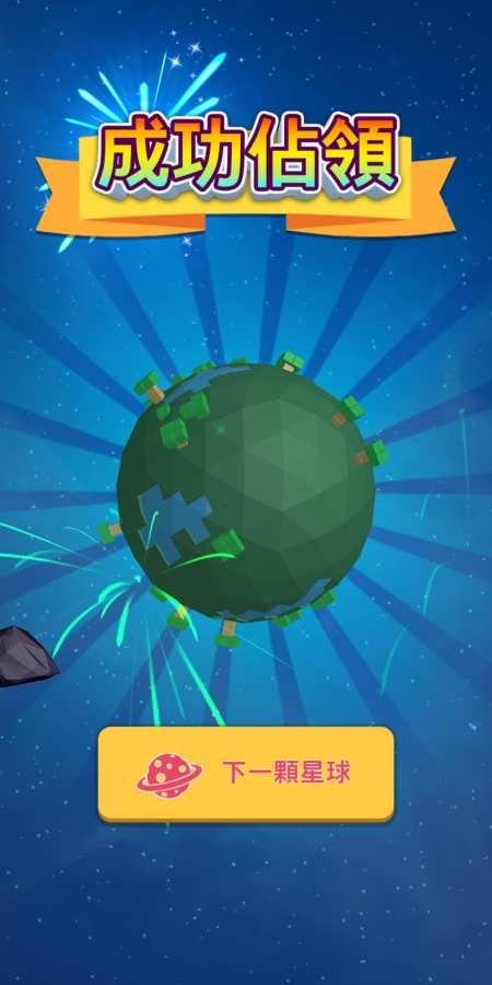 驱逐外星人无限金币钻石破解版下载(Planet Invader)图1: