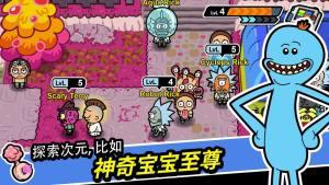 口袋莫蒂最新中文版图3