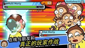 口袋莫蒂最新中文版图1