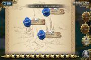 梦幻模拟战手游大陆的荣光怎么打?银之时代大陆的荣光通关攻略[多图]
