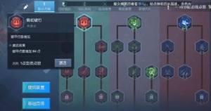 龙族幻想格斗家血统怎么加点?格斗家血统加点攻略图片2