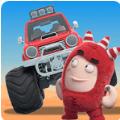 奇宝萌兵之怪兽卡车游戏