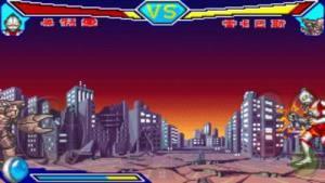对决奥特曼激斗英雄2.0破解版图3