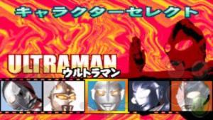 对决奥特曼激斗英雄2.0破解版图4