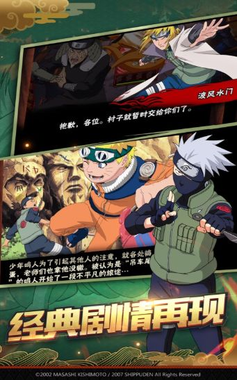cos乱斗嘉年华手游最新正式版下载图1: