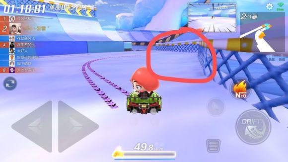 跑跑卡丁车手游冰山极速宝箱在哪里?冰山极速宝藏位置攻略[视频][多图]图片2