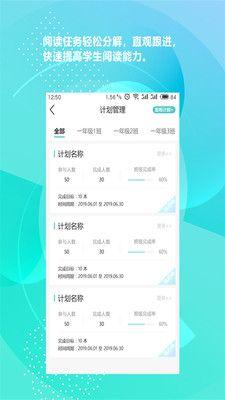 新华共育APP手机版下载图片1