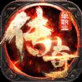 龙之传奇2手游官网版下载最新版