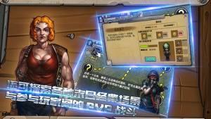 黎明废墟游戏官方版下载图片1