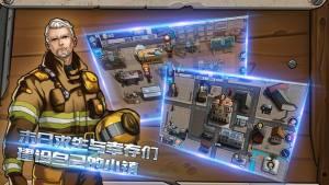 黎明废墟游戏官方版下载图片2