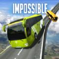 不可能的巴士模擬器破解版