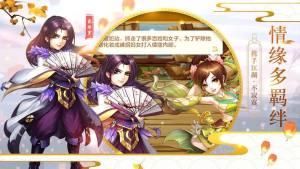 经典武侠超V版手游公益服下载图片4