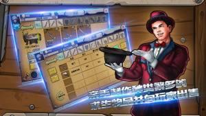 黎明废墟游戏官方版下载图片3