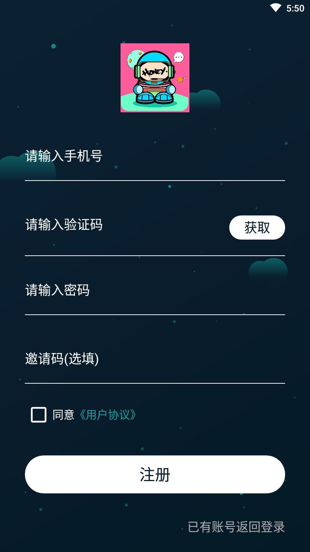 哈尼语音APP安卓版下载图2: