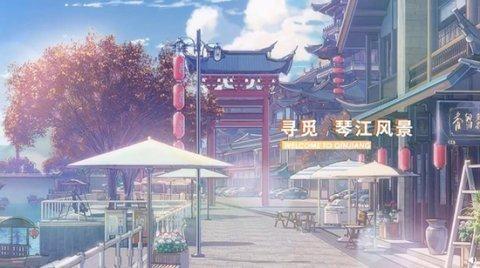 闪耀暖暖琴江庆典活动攻略:琴江庆典活动兑换码一览[视频][多图]图片1