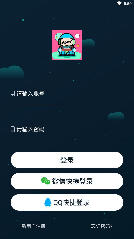 哈尼语音APP安卓版下载图1:
