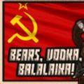 苏联熊模拟器破解版