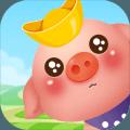 养猪达人游戏