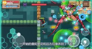 元气骑士:天堂之拳特殊玩法!进图敌人死完?只有它行图片2