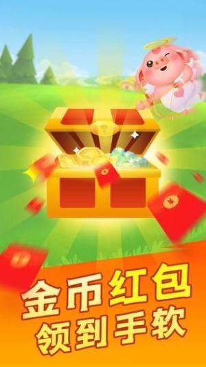 阳光养猪场最新版图3