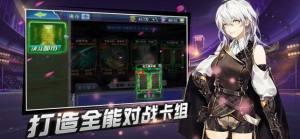 决斗天王官网图1