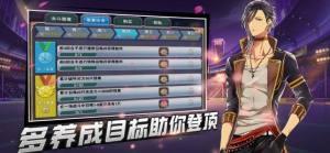 决斗天王官网图2