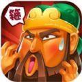 开心大魔王游戏官方网站下载正版 v1.0