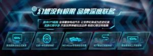 龙族幻想x蔚来EP9超跑活动攻略:幻想没有极限联名活动玩法一览图片4