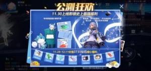 龙族幻想x蔚来EP9超跑活动攻略:幻想没有极限联名活动玩法一览图片1