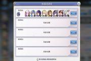 启源女神暗系阵容怎么玩?暗系阵容搭配与玩法一览[多图]