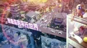 龙族幻想x蔚来EP9超跑活动攻略:幻想没有极限联名活动玩法一览图片3