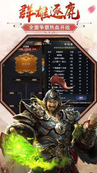 江山当官游戏最新版官网下载图4: