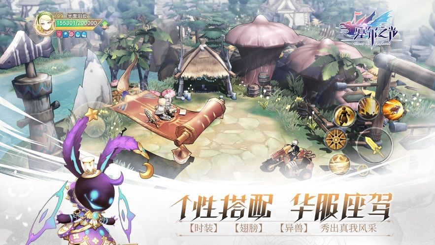 冒险战歌手游官方最新版图5: