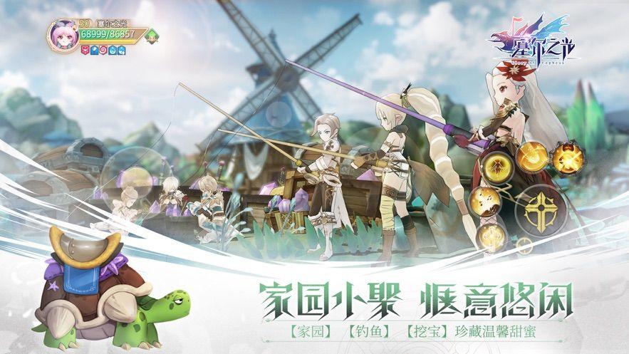 冒险战歌手游官方最新版图片3