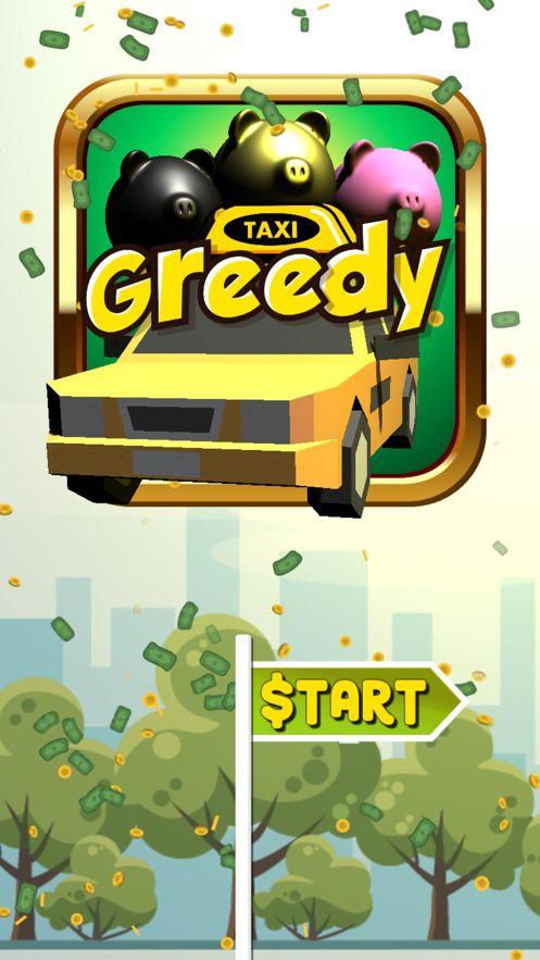 贪婪的出租车游戏汉化破解版下载(Greedy Taxi)图3: