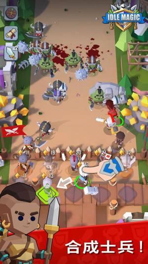中世纪魔法放置手机游戏免费去广告版图片1
