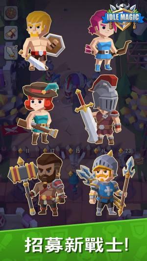 中世纪魔法放置手机游戏免费去广告版图片3
