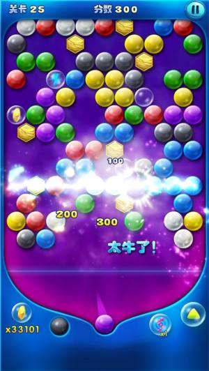 我射球贼六无限钻石内购破解版下载图片1