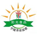 宁强阳光食品APP苹果官方版平台 v1.0