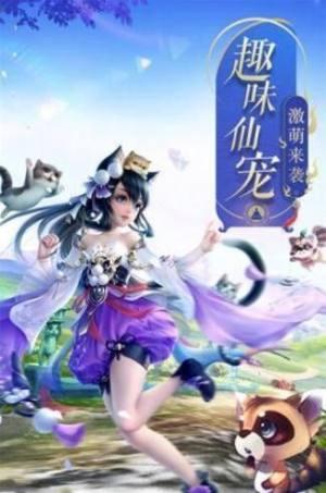 幻想神域录手游官网安装包下载图片1