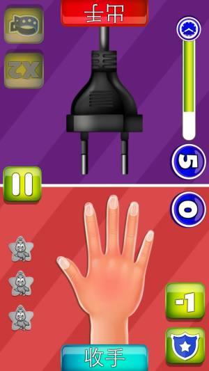 别越界游戏安卓手机版图片3
