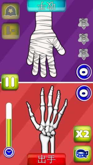 别越界游戏安卓手机版图片1